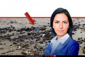 השרה להגנת הסביבה גמליאל